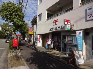 神戸鈴蘭台南郵便局の画像2