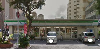 ファミリーマート・東町店の画像1