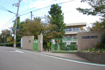 五常小学校の画像1