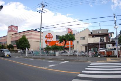 ココカラファイン香里ヶ丘店の画像1