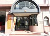 小石川消防署 大塚出張所