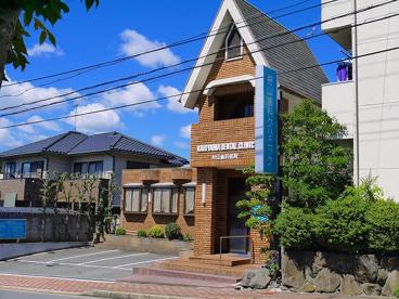 狩山歯科医院の画像1