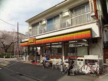 ヤマザキデイリーストアー目黒本町店