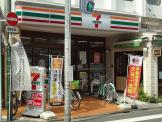 セブンイレブン目黒原町1丁目店