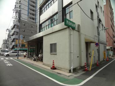 芝信用金庫小山支店の画像1