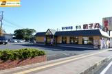 銚子丸東金店