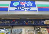 スリーエフ 保土ヶ谷和田町店
