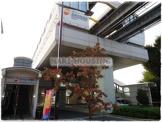柴崎体育館駅
