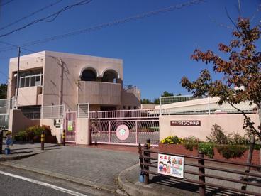 神戸市立幼稚園やまびこ幼稚園の画像1