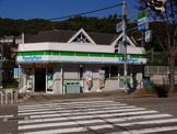 ファミリーマート神鉄花山駅前店