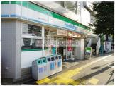 ファミリーマート東中神駅前店