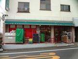まいばすけっと目黒本町4丁目店