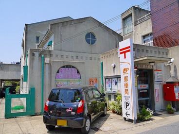 奈良元興寺郵便局の画像3