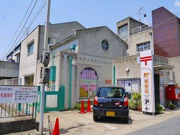奈良元興寺郵便局の画像4