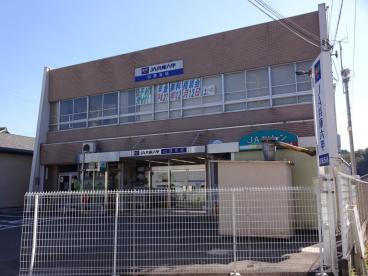 JA兵庫六甲山田支店の画像1
