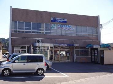 JA兵庫六甲山田支店の画像2