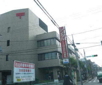 ゆうちょ銀行 柏店の画像1