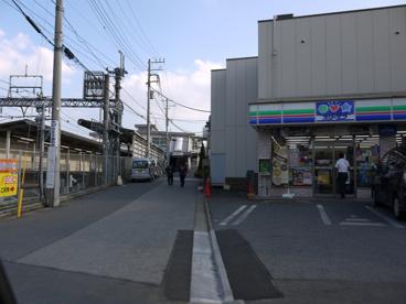 逆井駅の画像1