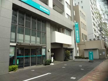 東京都民銀行 武蔵小山支店の画像1