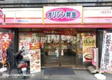 オリジン 茗荷谷店