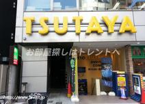 TSUTAYA 茗荷谷店
