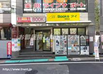 Bookusアイ 茗荷谷店