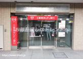 三菱UFJ銀行 護国寺駅前出張所