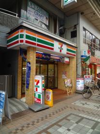 セブンイレブン 武蔵小山パルム店の画像1