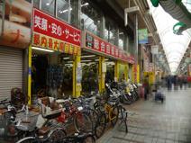 サイクルスポット 武蔵小山店