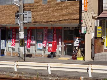 神戸山の街郵便局の画像1