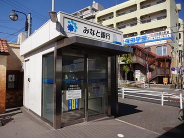 みなと銀行ATMコーナーの画像1