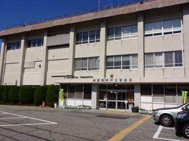 神戸北警察署の画像1