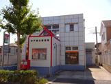 神戸泉台郵便局