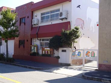 泉台幼稚園の画像1
