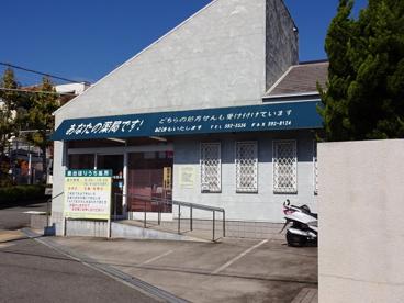 泉台ほりうち薬局の画像1