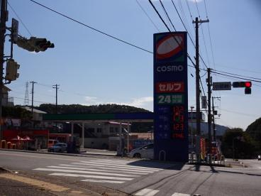 コスモ石油の画像1