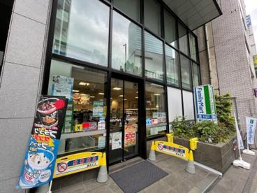 ファミリーマート渋谷警察東店の画像1