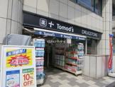 トモズ渋谷並木橋店
