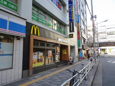マクドナルド渋谷新南口店の画像1