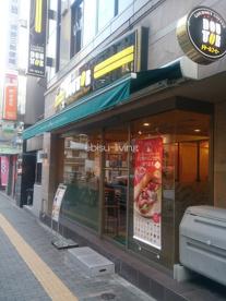 ドトールコーヒー渋谷新南口店の画像1