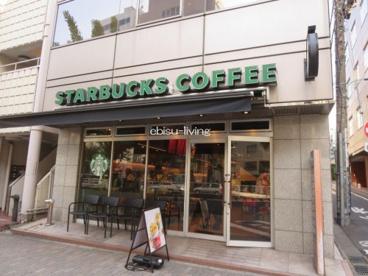 スターバックス渋谷3丁目店の画像1
