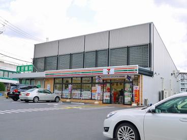 倉田歯科医院の画像4