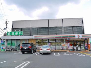 倉田歯科医院の画像5