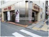 タイム立川店