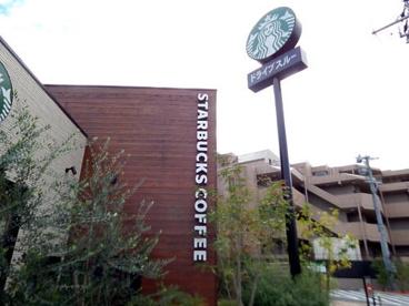 スターバックス・コーヒー 名古屋自由ヶ丘店の画像1