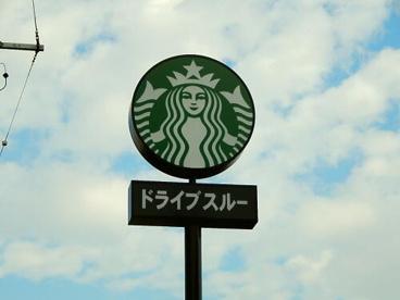 スターバックス・コーヒー 名古屋自由ヶ丘店の画像2