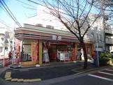 セブンイレブン西小山桜並木通り店