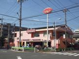 ジョナサン竹の塚店