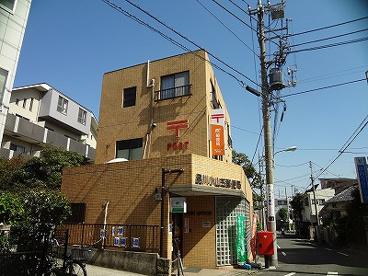 郵便局品川小山店の画像1