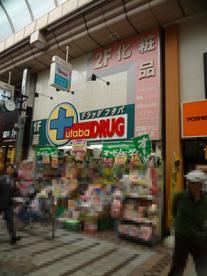 ドラッグフタバ 武蔵小山店の画像1